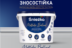 Sniezka Mattlatex Briliant
